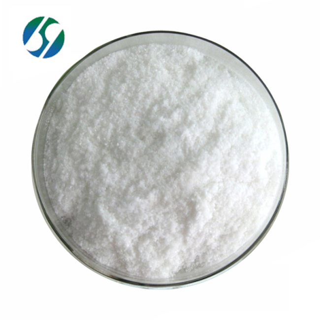 Whosale high quality CAS 106-14-9 12-HYDROXYSTEARIC ACID with reasonable price