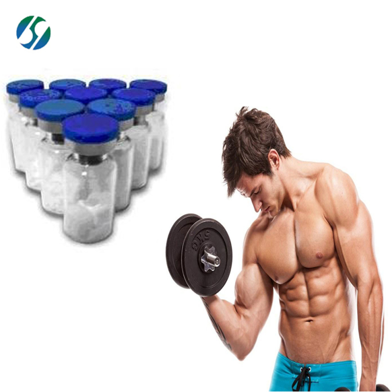 Free samples high quality pt141 pt-141 with reasonable price and fast delivery