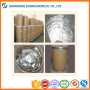 99% High Purity L-Histidine hydrochloride with reasonable price CAS 1007-42-7