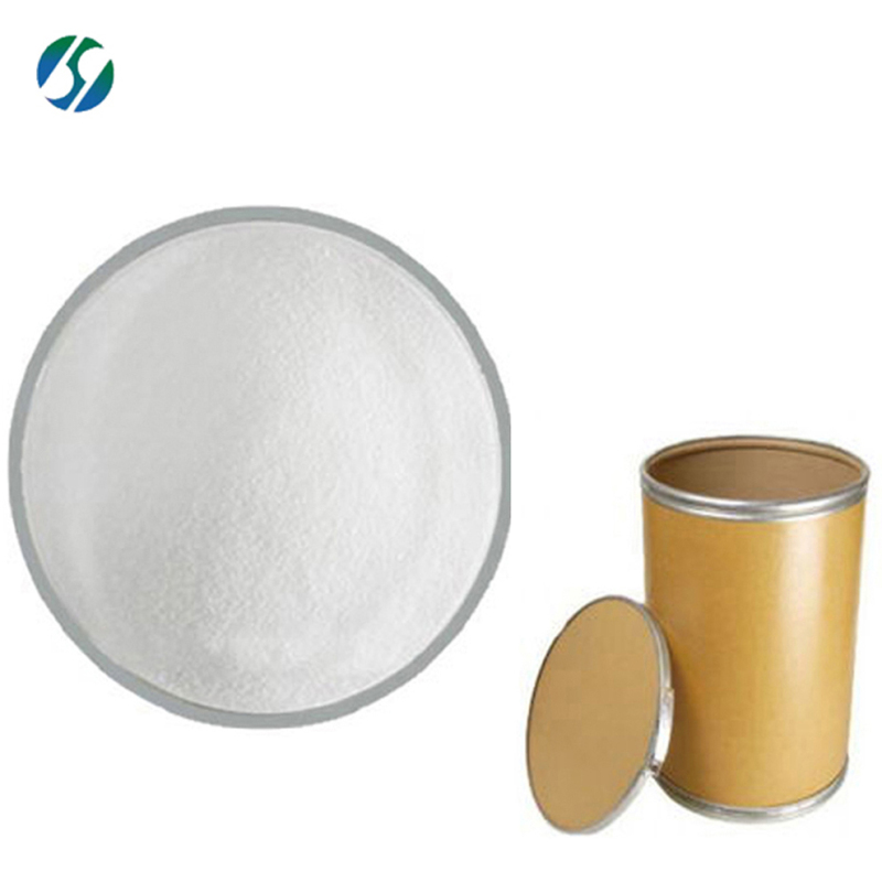 Factory supply High purity 99% Baclofen