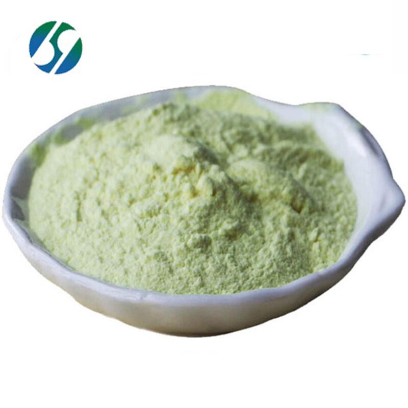HIgh Purity 99% Amiloride hcl l Amiloride hydrochloride l Cas 2016-88-8