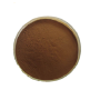 Hot selling high quality THEAFLAVIN 20%-60% 4670-05-7 with reasonable price and fast delivery !!