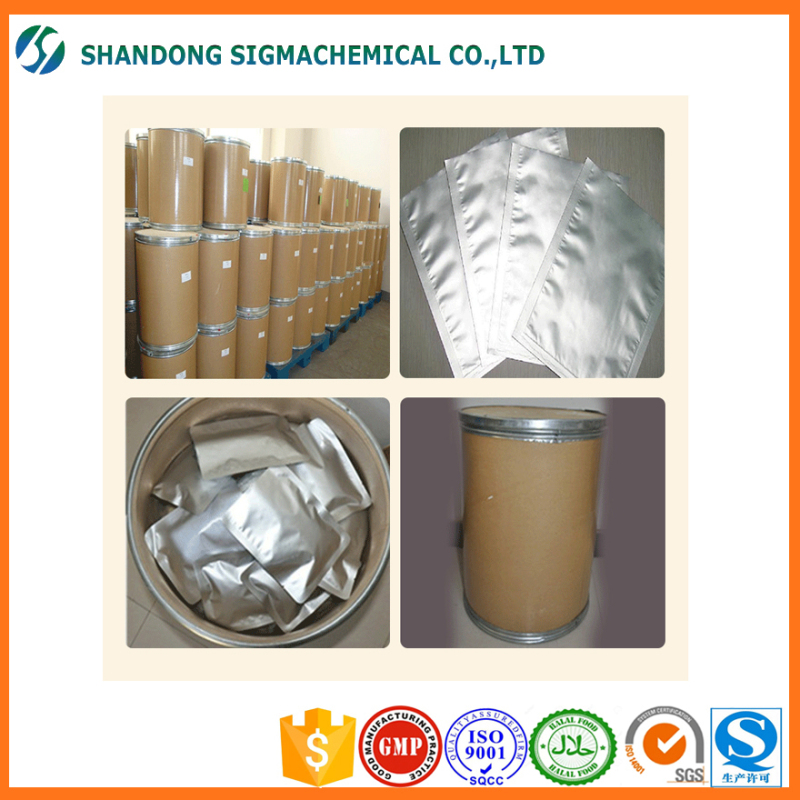 Factory price Berberine chloride with fast delivery CAS: 141433-60-5