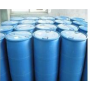 Factory supply high quality Ethylenediamine  107-15-3