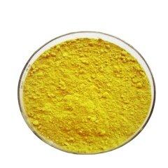 Veterinary drug Pyrantel pamoate powder 99% Pyrantel pamoate with CAS 22204-24-6