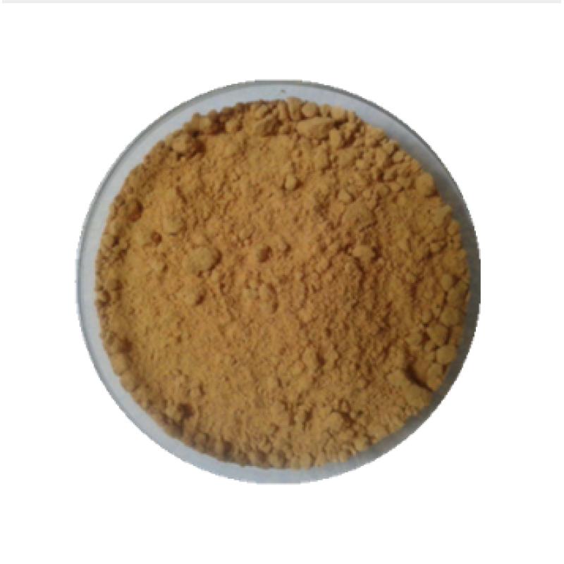Factory  supply best price plantago lanceolata leaf extract