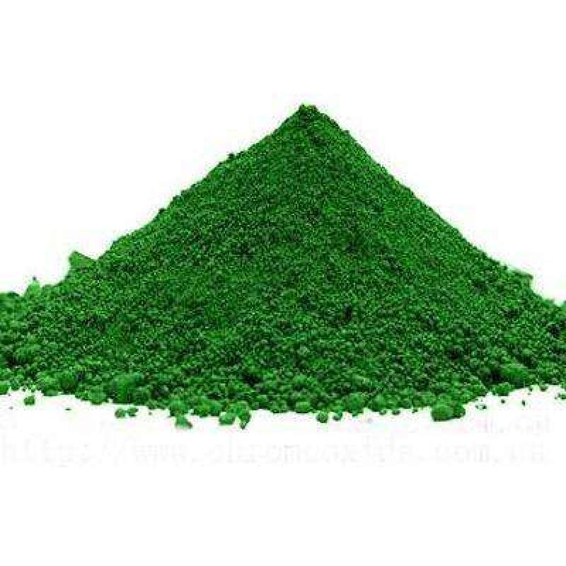 Factory supply  Chlorophyll b with best price