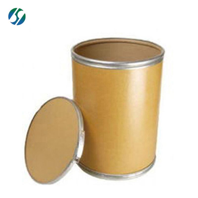 Factory supply high quality 4-(4-Pyridinyl)thiazole-2-thiol 77168-63-9