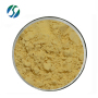 High purity Retinol palmitate powder , Vitamin A palmitate with best price / CAS No.79-81-2