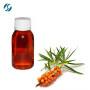 Hot sale & hot cake high quality Sea buckthorn fruit oil / Sea buckthorn oil