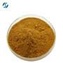 Supply 100% Natural Powder Lemon Balm Extract