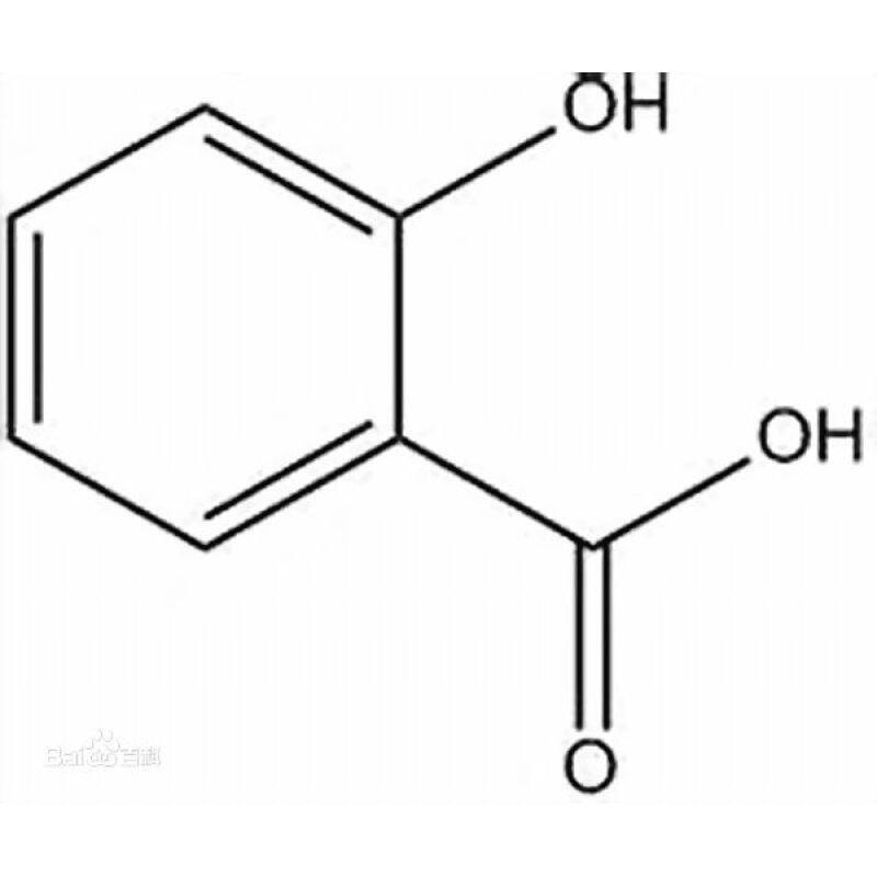 CAS 69-72-7 best price 99% powder Salicylic acid