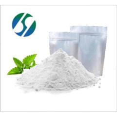 USA Warehouse supply Tineptine sulphate powder / Tianeptin sulfate