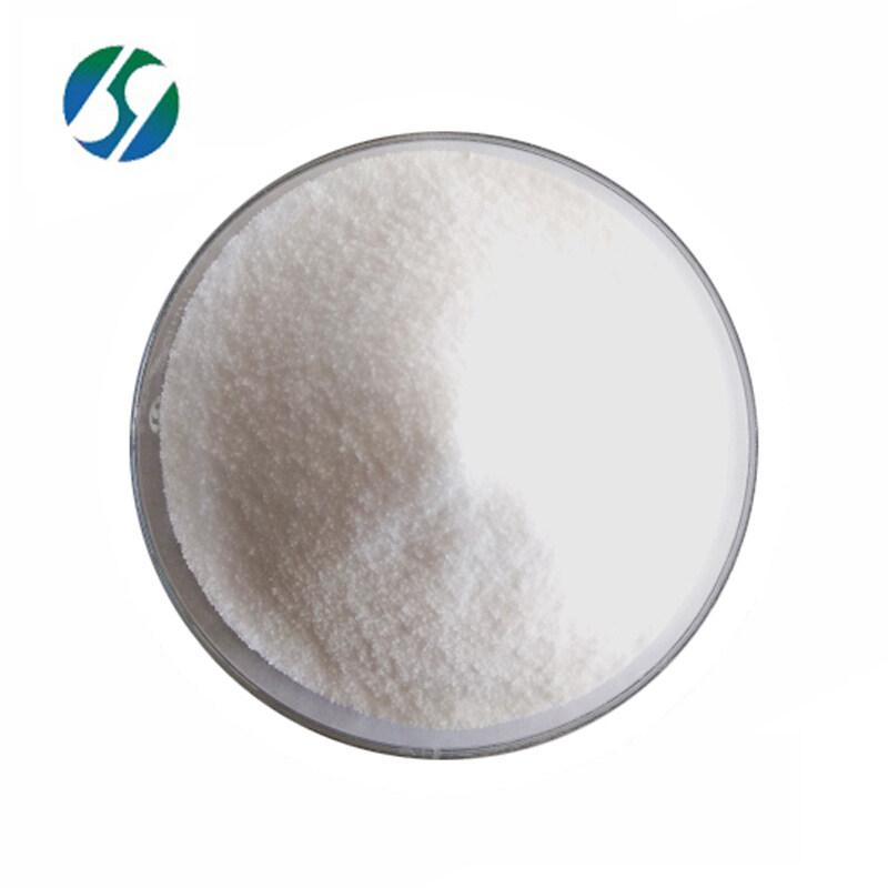 HIgh Purity Metronidazole Benzoate Benzoylmetronildazole CAS 13182-89-3