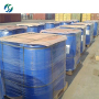 Hot selling high quality 2-Pyrrolidinone with reasonable price 616-45-5