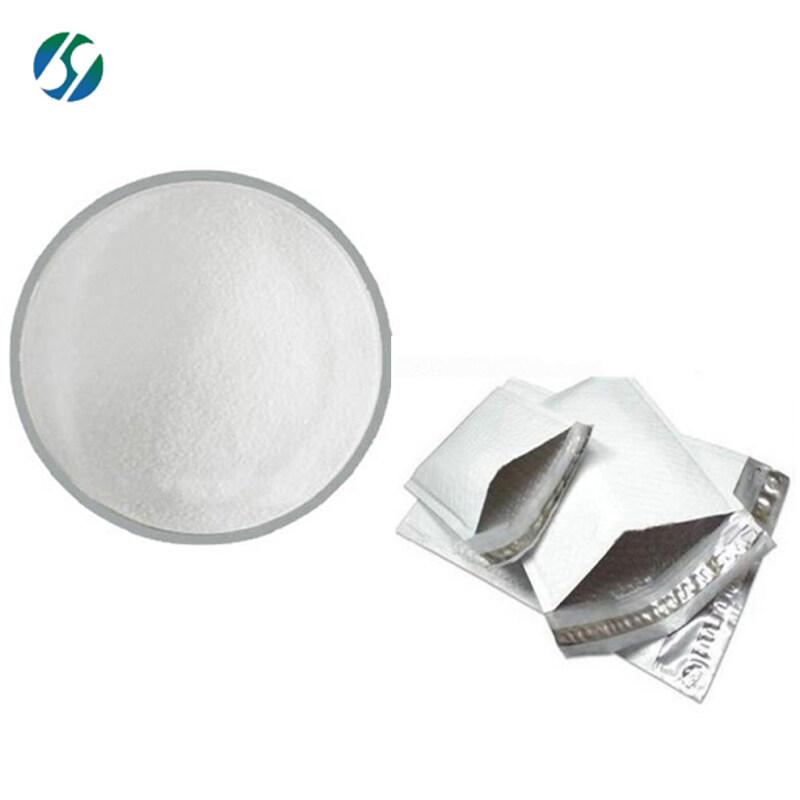 Hot sale ! hot cake ! High quality L-Glutathione Reduced 70-18-8