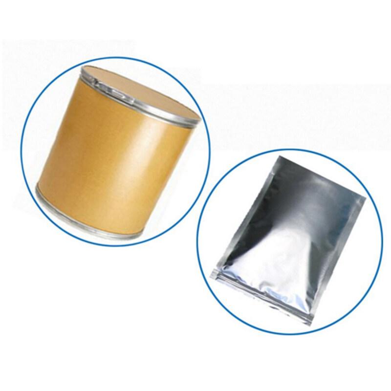 Factory Supply High Quality L-Glycine CAS 56-40-6