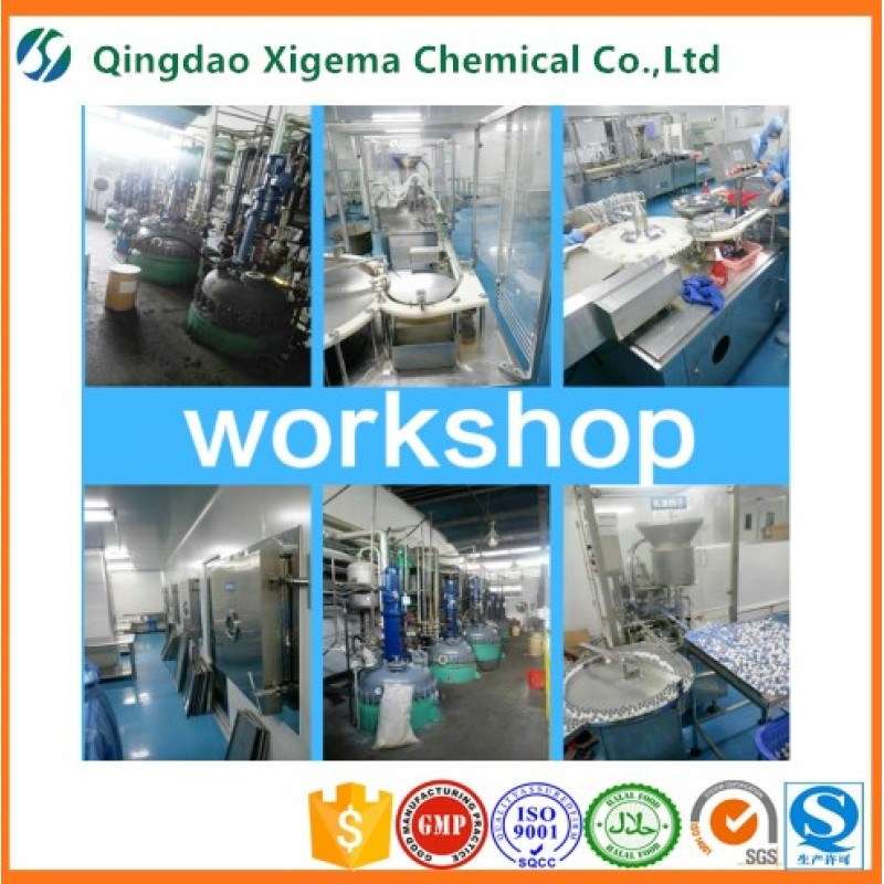 Manufacturer high quality 2-Methyl-3-nitrobenzoic acid with best price 1975-50-4