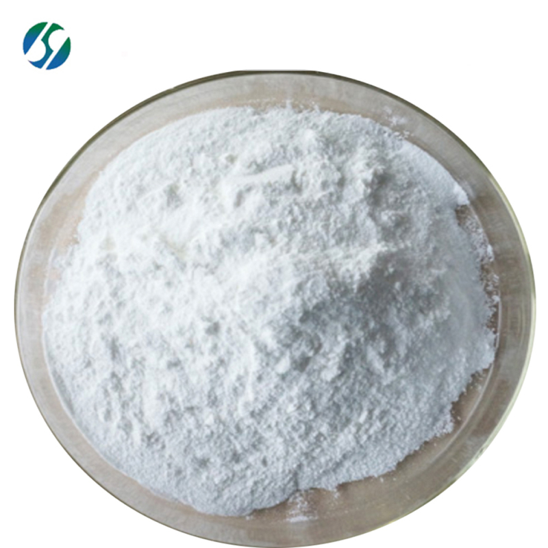 Factory supply top quality Tegafur with reasonable price 17902-23-7