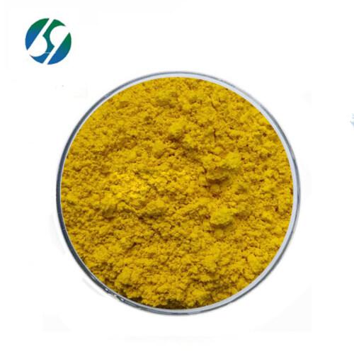Wholesale 633-65-8 berberine hcl 98% natural berberine hydrochloride powder