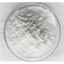 China Factory supply High Quality CAS 7531-52-4,L-Prolinamide with competitive price!