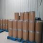 Bulk  Cosmetic Grade cross linked Pure Sodium Hyaluronate Hyaluronic Acid Powder