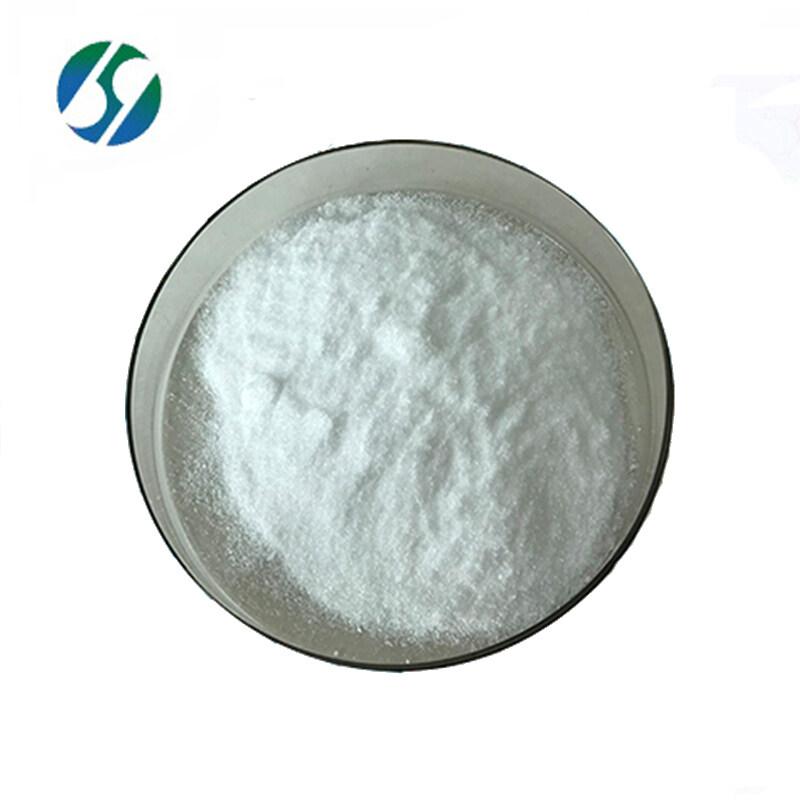 Factory Price food grade CAS 4618-18-2 lactulose