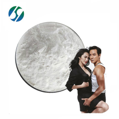 Top quality Vardenafil dihydrochloride with best price CAS 224789-15-5