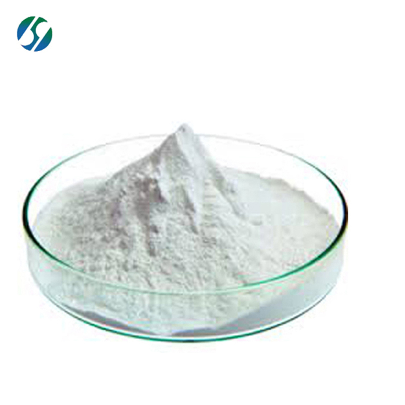 Factory supply high quality D-cycloserine 68-41-7