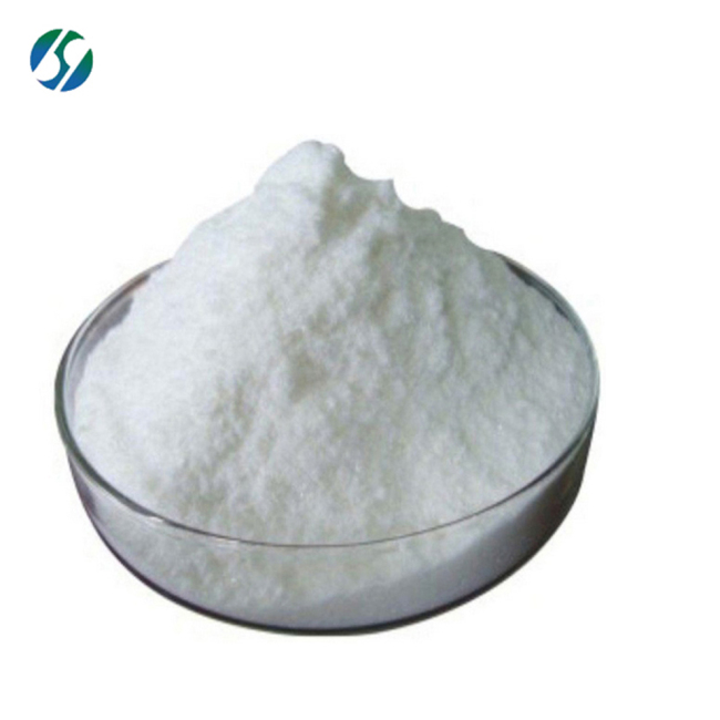 Hot selling high quality Xylanase from Trichoderma viride 9025-57-4 with reasonable price and fast delivery !!