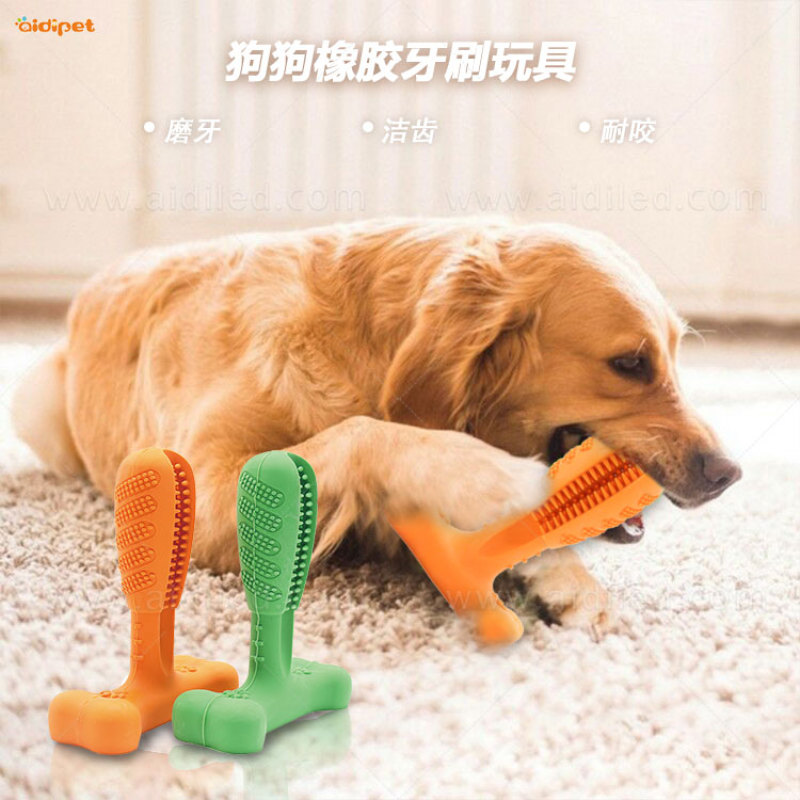Toys Dog Toy For Dogs Thinkerpet Squeaky Rubber Toys For Kids 20 Years Experience