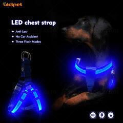 Amazon Best Seller Rechargeable Light Up Adjustable Vest Chest LED Pet Dog Harness