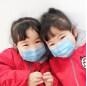 Children Disposable Mask