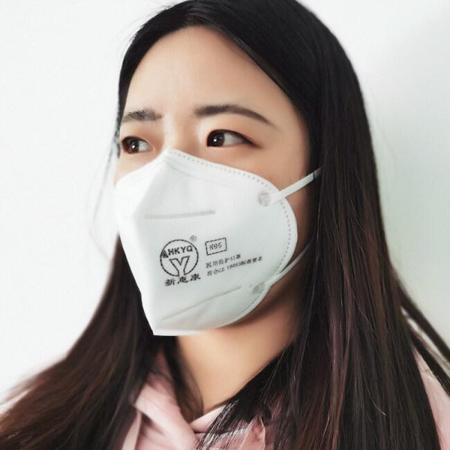 Medical N95 Mask