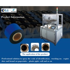 TTR Paper Plastic Core Tracking Code Printing Machine
