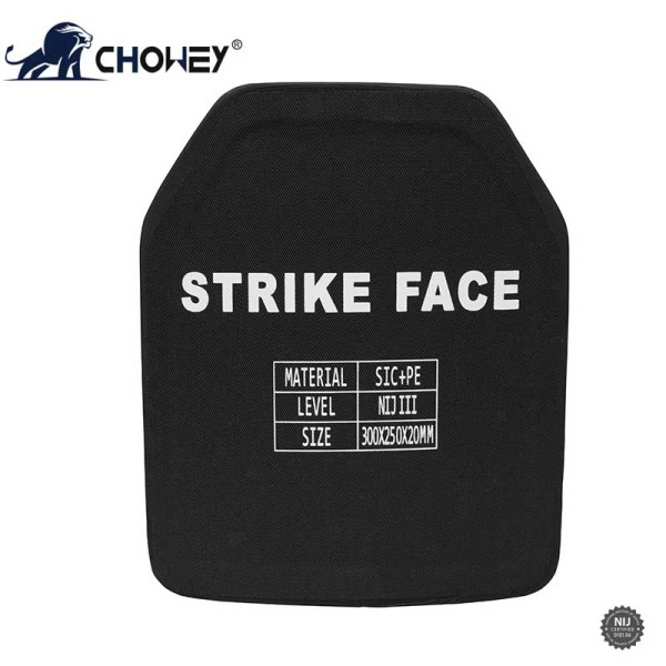 NIJ IIIA Protection Level Military SiC Ceramic Bulletproof Hard Plate BP0574