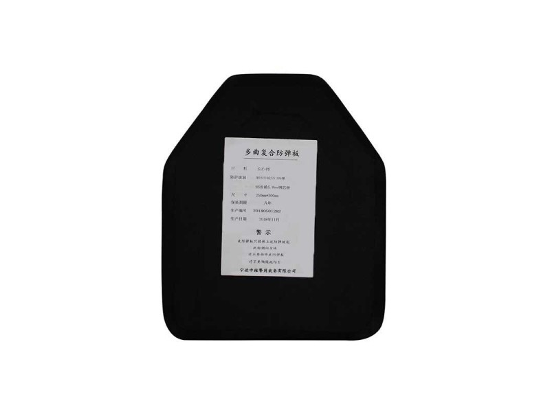 Composite curved bulletproof plate SIC ceramic sheet BP0869