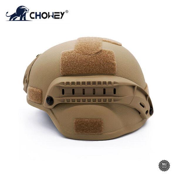 Military Bulletproof Helmet with Rail Khaki MICH Style BH1806