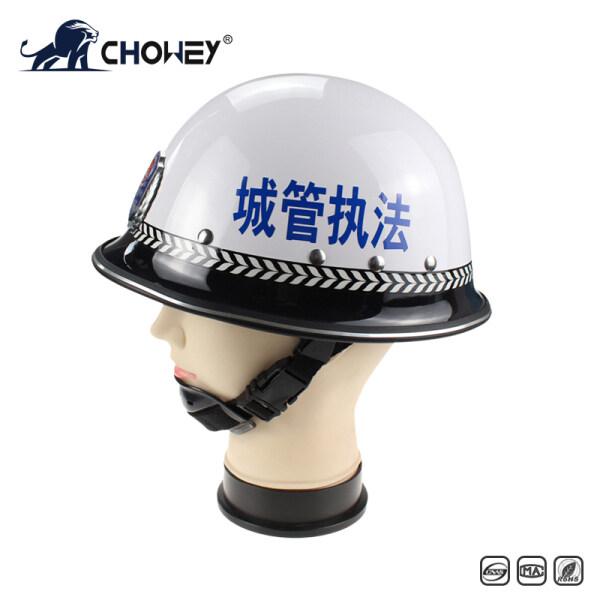 Military Anti Riot Control Helmet DH1421