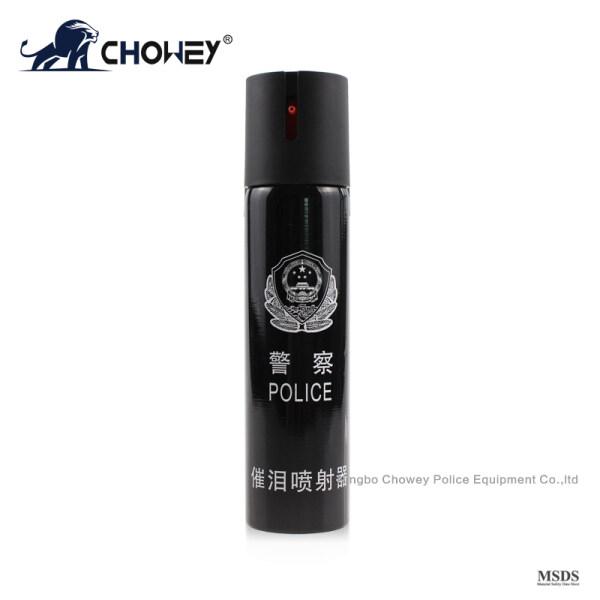 High capacity pepper spray PS110M053 for self defense