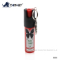 self defense pepper spray PS20M123 with safety device