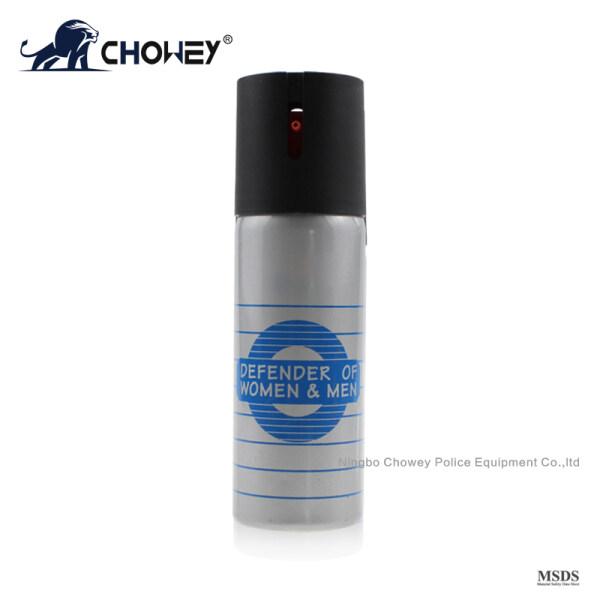 Self Defense portable pepper spray PS60M032