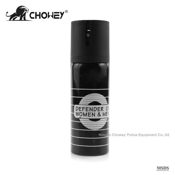 Self Defense portable pepper spray PS60M023