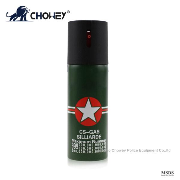 Self Defense portable pepper spray PS60M026