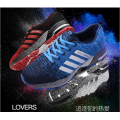 Men's and women's breathable sports shoes are popular and can be worn with lovers' shoes