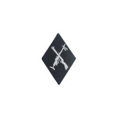 WWII German SS EM NCO Armourer sleeve diamond insignia
