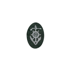 WWII German heer boat pilot's sleeve insignia later model