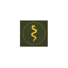 WWII German heer Tropical DAK veterinary sleeve trade insignia