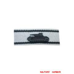 Single Handed Tank Destruction Badge in Silver