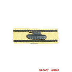 Single Handed Tank Destruction Badge in Gold